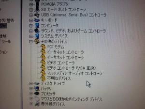 091006_26.jpg