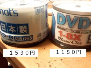 CDR&DVDR_11.jpg