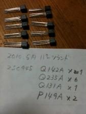 FuzzFace_29.jpg