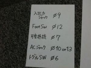 FuzzFace_41.jpg