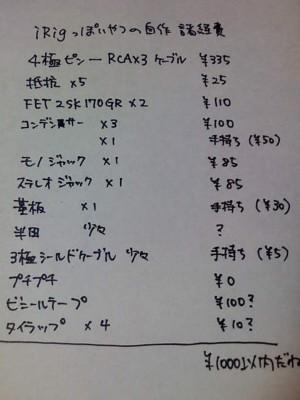 2010年7月17日_26.JPG