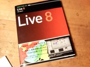 チャリで日本橋_04.jpg