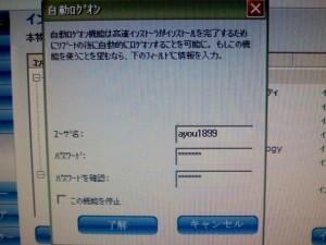マザボ交換&OS再インスコ_34.jpg