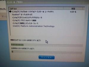 マザボ交換&OS再インスコ_35.jpg